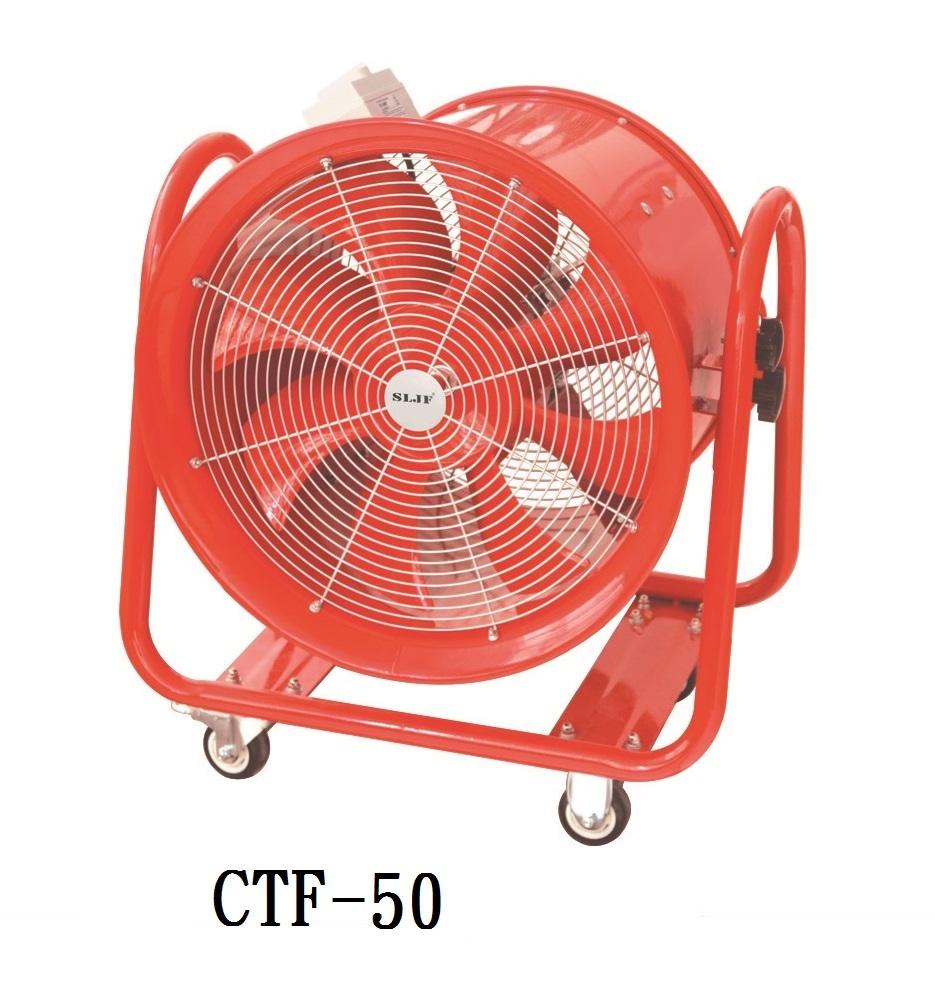 抽送風機,手提抽送風機